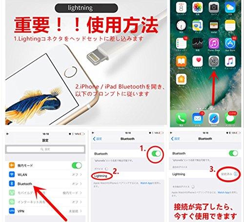 『iphone イヤホン Bluetooth イヤホン iPhoneX iPhone8 iPhone7 / 6S / 6 / Plus / 5s / 5C / 5 / iPad iPhone Lightning Bluetooth イヤホン 最新の研究開発 Bluetooth 接続 充電する必要はなく、プラグアンドプレイ リモコン付き マイク付き ステレオイヤフォン ヘッドホン コンパクト 高音質 通話可能 注:使用する前にBluetoothで接続する必要があります』の1枚目の画像