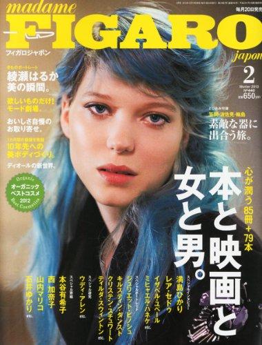 madame FIGARO japon (フィガロ ジャポン) 2013年 02月号 [雑誌]の詳細を見る