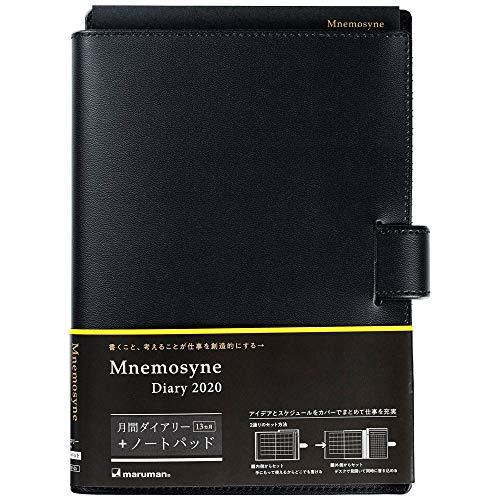 マルマン 手帳 2020年 A5 ニーモシネ マンスリー ノートパッド カバー付き ブラック MNDP-20-05 (2020年 1月始まり)