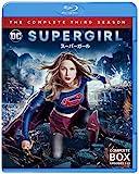 SUPERGIRL/スーパーガール〈サード・シーズン〉 コンプリ...[Blu-ray/ブルーレイ]