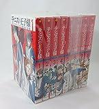 テニスの王子様 関東大会編 文庫版 コミック 1-8巻セット (漫画文庫)