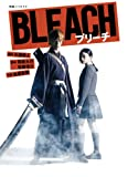 映画ノベライズ BLEACH (JUMP jBOOKS)