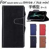 au AQUOS SERIE mini SHV38 / SoftBank AQUOS Xx3 mini 603SH アクオス セリエ ミニ SHV38 ケース PUレザー 三角 手帳型 カードポケット スタンド機能 マグネット式 ブラック