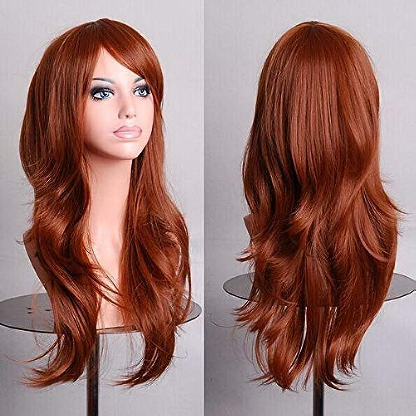 章日曜日時女性のための色のかつら長いウェーブのかかった髪、高密度温度合成かつら女性のグルーレスウェーブのかかったコスプレヘアウィッグ、耐熱繊維ヘアウィッグハロウィン用、黄色ウィッグ27.55インチ (Color : Brown)