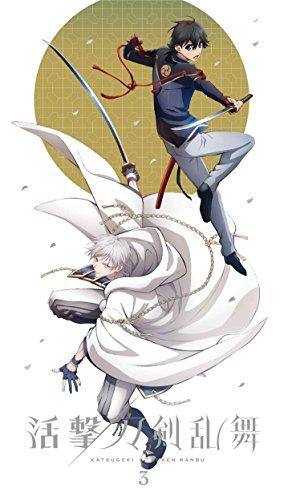 活撃 刀剣乱舞 3(完全生産限定版) [Blu-ray]