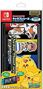 キャラプレシール for Nintendo Switch / ポケモン S&M