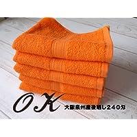 【日本製】【OKタオル 】【5枚セット】240匁カラータオル チームカラー 応援 スポーツ (オレンジ)