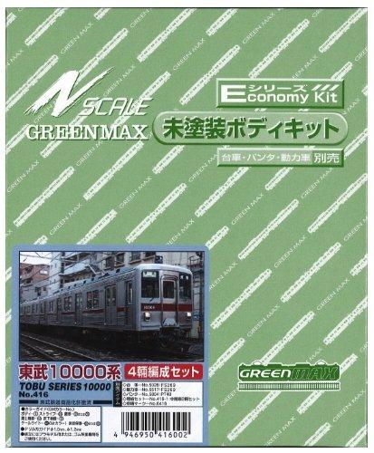 Nゲージ 416 東武10000系 4輌セット (未塗装車体キット)