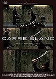 カレ・ブラン[DVD]