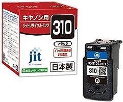 キヤノン BC-310 ブラック対応 ジットリサイクルインク JIT-C310BN 日本製