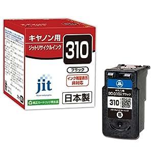 ジット Canon(キヤノン)  BC-310 ブラック対応 リサイクル インクカートリッジ JIT-C310BN 日本製