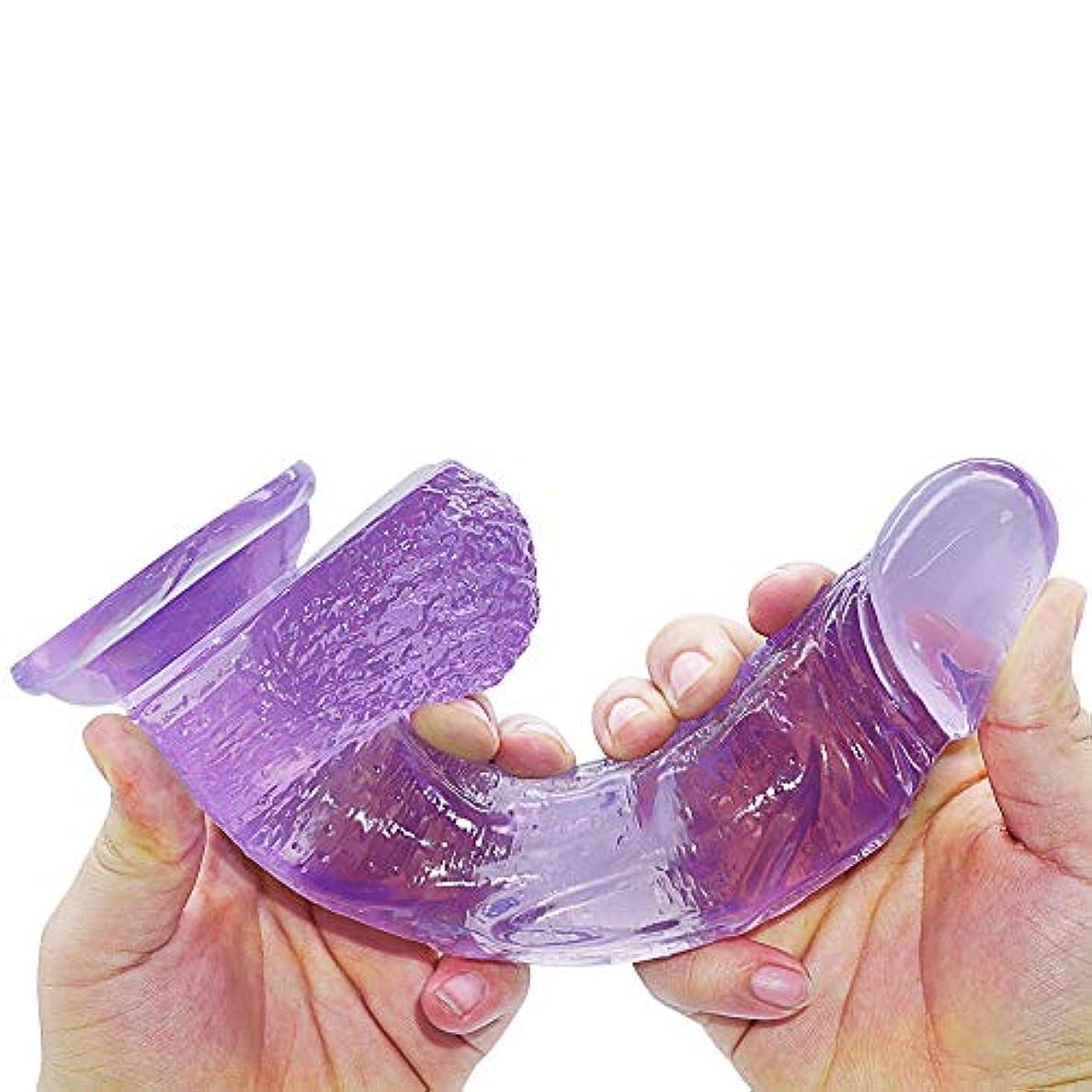 深める生物学製品8.86インチリアルな個人リラックス-強い吸引カップ防水おもちゃChenggong-青-mangdunxiaozhen2.0
