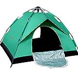 SAMCAMEL テント 3-4人用 簡易設営 防災用 UVカット SPF+50日除け キャンプ用品 撥水加工 紫外線防止 登山 折りたたみ 防水 通気性 アウトドア 収納バッグ付き テントタープ DHTZP-CS6914