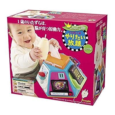 いたずら1歳やりたい放題 ビッグ版