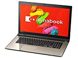 【Microsoft Office】 【Windows10】東芝 toshiba ダイナブック dynabook BX/67TG アウトレット ノート パソコン Celeron 1TB 4GBx1 - Best Reviews Guide