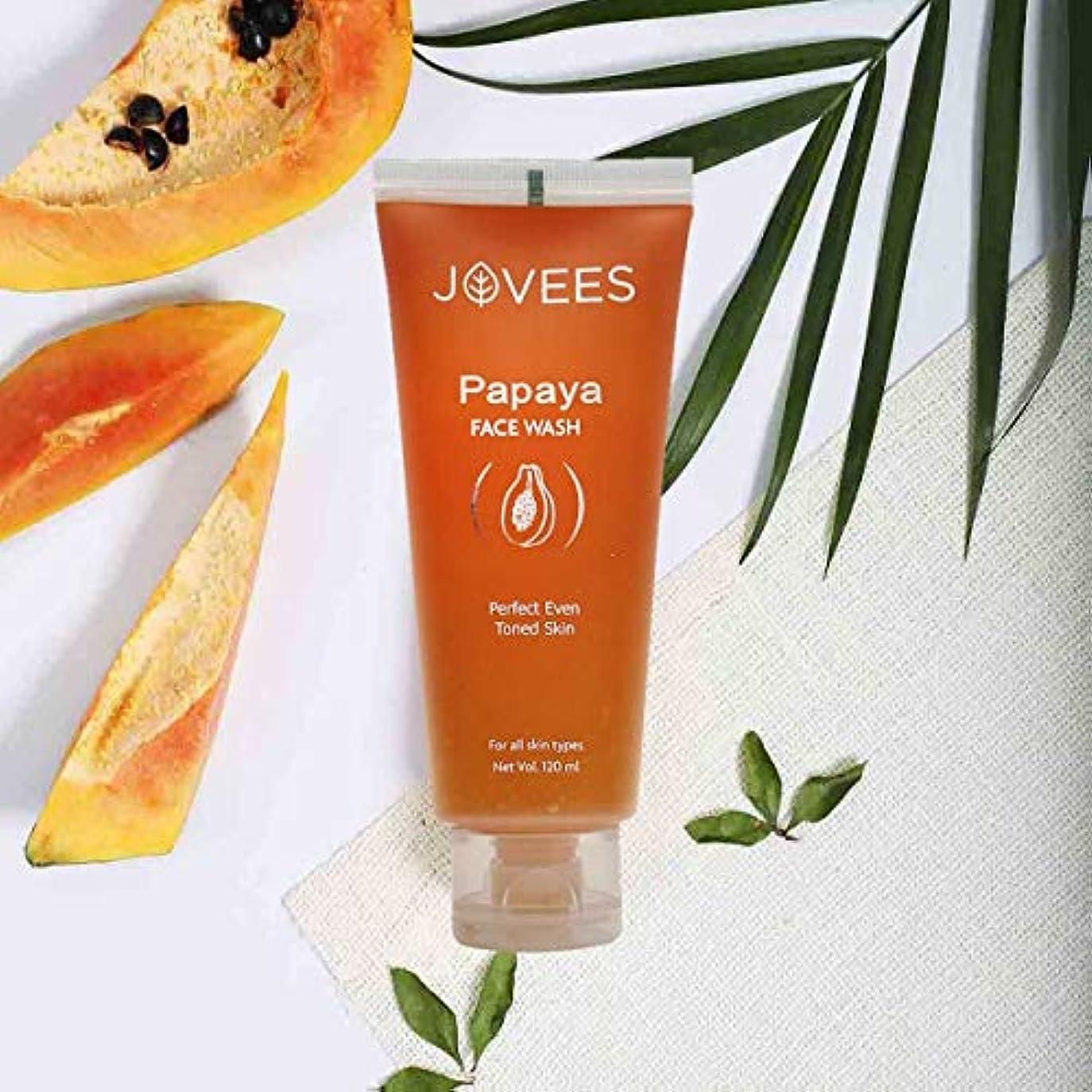 いらいらする肥沃な蓮Jovees Papaya Face Wash 120ml Papaya & Vitamin A For Perfect Even Toned Skin パパイヤ洗顔用パパイヤ&ビタミンA