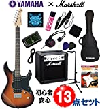 ヤマハ・エレキギター入門13点セット|YAMAHA Pacifica PAC-120H TBS(タバコブラウン・サンバースト) アルダーボディ&ハムバッカー  ・マーシャルアンプ(MG10CF)付・完璧初心者セット