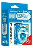 ウイルスセキュリティZERO 1台用 USBメモリ版 ミニパッケージ(旧版)