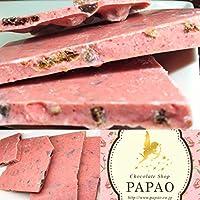 つぶつぶ苺(200g)【割れチョコシリーズ】☆パパオ<PAPAOチョコレート>