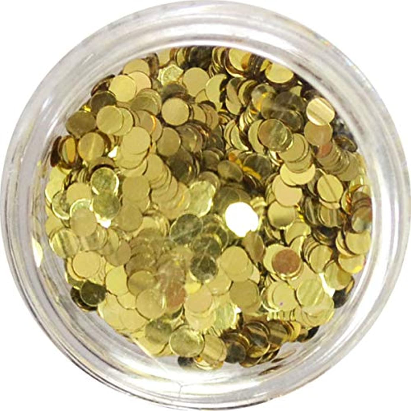 矢印柔和レトルト丸ホロ 水玉模様 ドット柄 など色々使える便利な 丸いホログラム 円形 丸型 ラウンド ホログラム (ゴールド2mm)