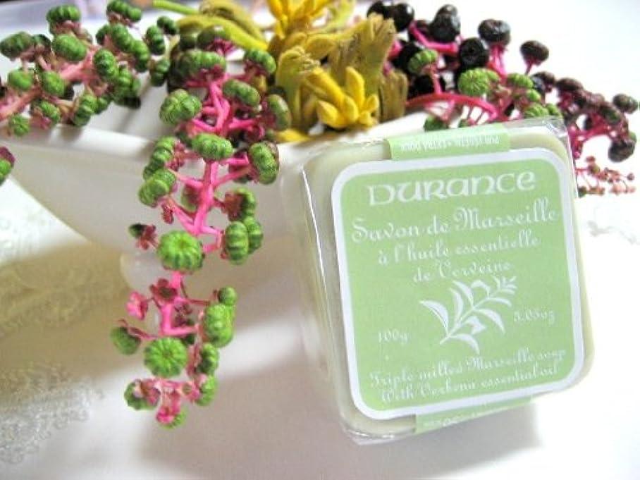 DURANCE(デュランス) マルセイユソープ 100g 「ベルベーヌ」 3287570405078