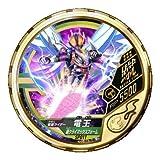 仮面ライダー ブットバソウル/DIS-SP011 仮面ライダー電王 超クライマックスフォーム R6