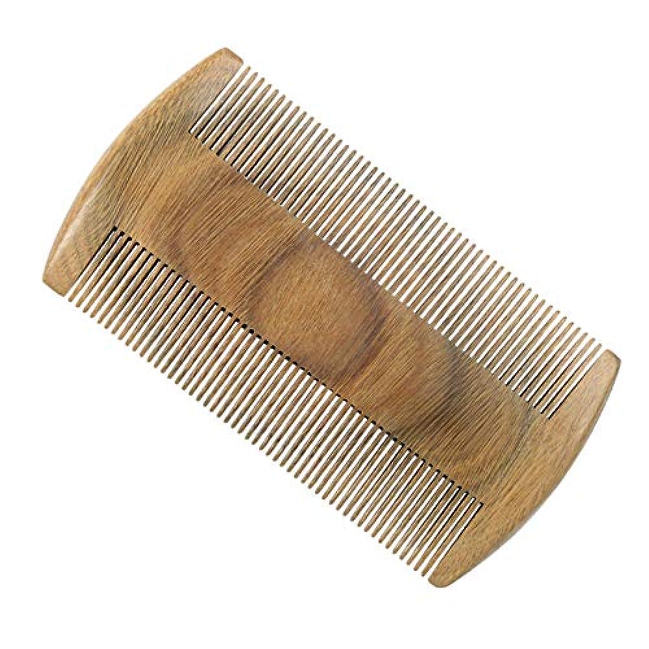 ポテト着替える暴力的なALIVEON 高級木製櫛 ヘアブラシ つげ櫛 頭皮マッサージ 天然緑檀 ヘアコーム 静電気防止 男女兼用
