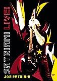 Satriani Live (2pc) [DVD] 画像