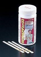 水質検査試験紙 アクアチェック3 (100枚入) 【品番】BSI1301
