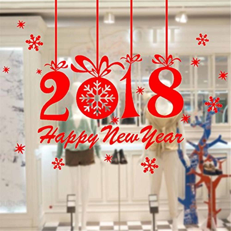 AWHAO ウォールステッカー 新年 窓 happy new year 2018 窓 ガラス ウィンドウステッカー はがせるウォールステッカー 装飾 お正月 飾り 雑貨 ガラス 新年おめでとう 雪の結晶 DIY 部屋 デパート 店舗用 (B, レッド)