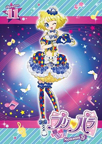 プリパラ Season2 theater.11 DVD
