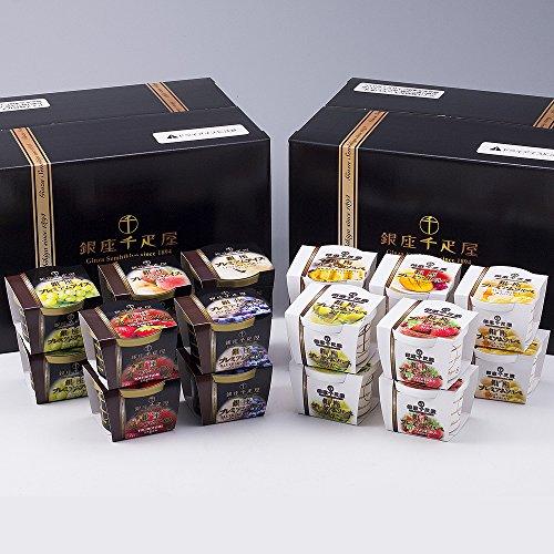 銀座千疋屋 銀座プレミアムアイス&ソルベ アイスクリーム シャーベットセット 詰め合わせ