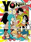 YONAKA 2巻 (マッグガーデンコミックスavarusシリーズ)