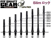 COSMO DARTS Fitシャフト GEAR Sスピン/クリアレッド