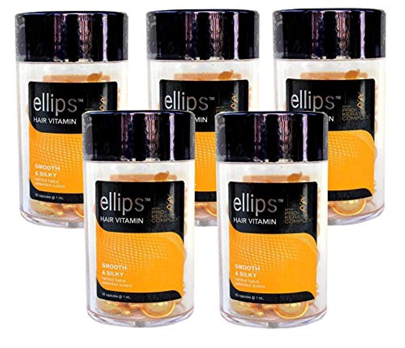 確実スマイルビーチellips エリップス ヘアビタミン プロケラチンコンプレックス配合 50粒入り 5本セット (イエロー) [並行輸入品]