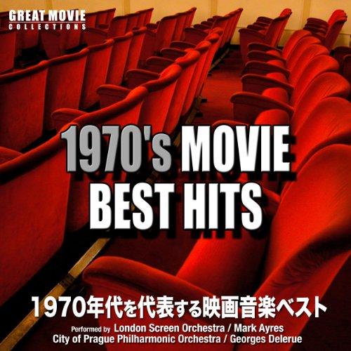 1970's Movie Best Hits(1970年代を...