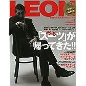 LEON (レオン) 2012年 04月号 [雑誌]