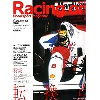 Racing on (レーシングオン) 2008年 05月号 [雑誌]