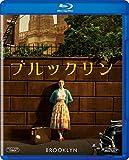 ブルックリン[Blu-ray/ブルーレイ]