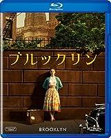 ブルックリン [Blu-ray]