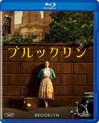 ブルックリン [Blu-ray]の詳細を見る