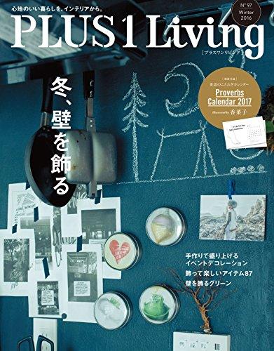 RoomClip商品情報 - PLUS1Living No.97 冬、壁を飾る
