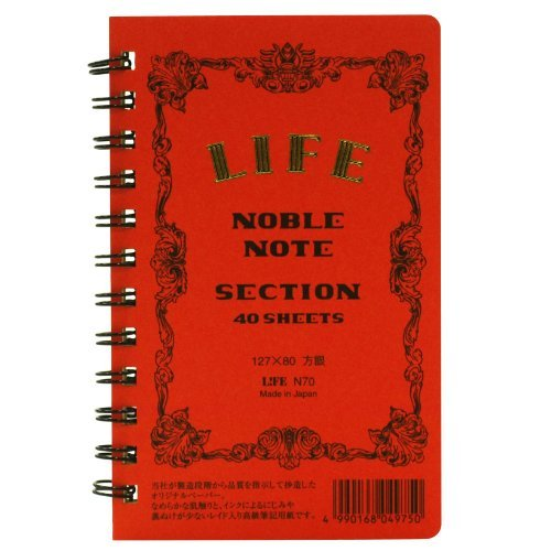 ノーブルミニリングノート 40枚 【方眼】 N70の詳細を見る