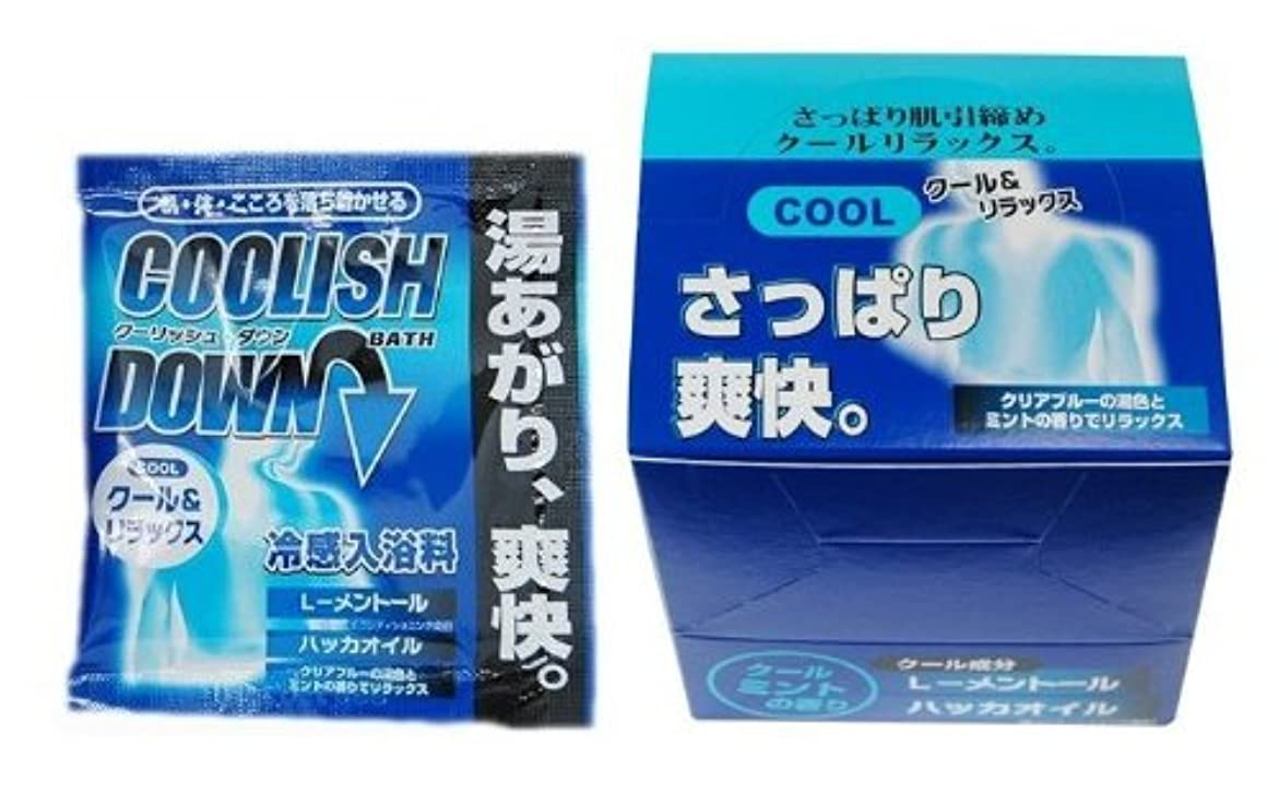 ただやるラショナル乳剤五洲薬品 クーリッシュダウン 25g×10包入
