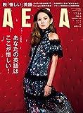 AERA 2017年2月6日増大号