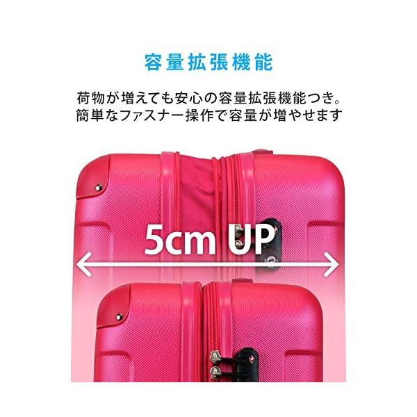 スーツケース キャリーケース キャリーバッグ ...の紹介画像4
