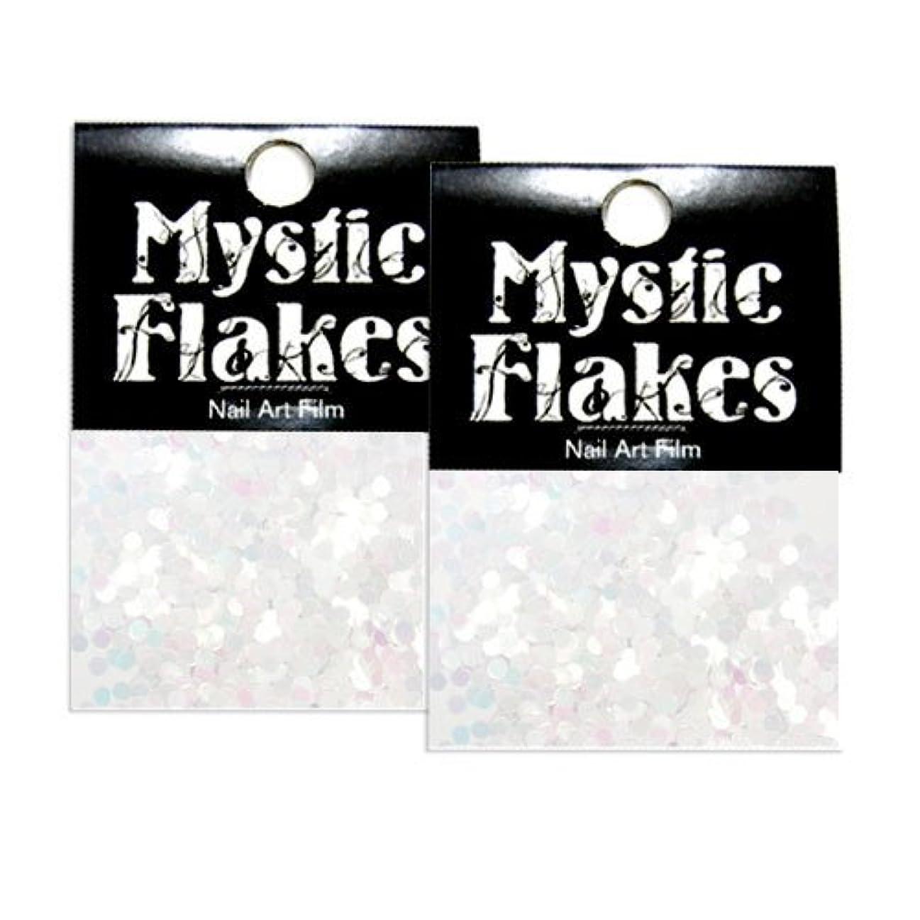 森先見の明解釈的ミスティックフレース ネイル用ストーン パステルホワイト サークル 2mm 0.5g 2個セット