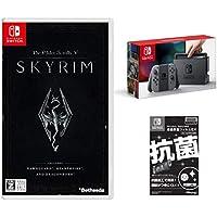 Nintendo Switch 本体 (ニンテンドースイッチ) 【Joy-Con (L)/(R) グレー】&【Amazon.co.jp限定】液晶保護フィルムEX付き(任天堂ライセンス商品) + The Elder Scrolls V: Skyrim(R) - Switch