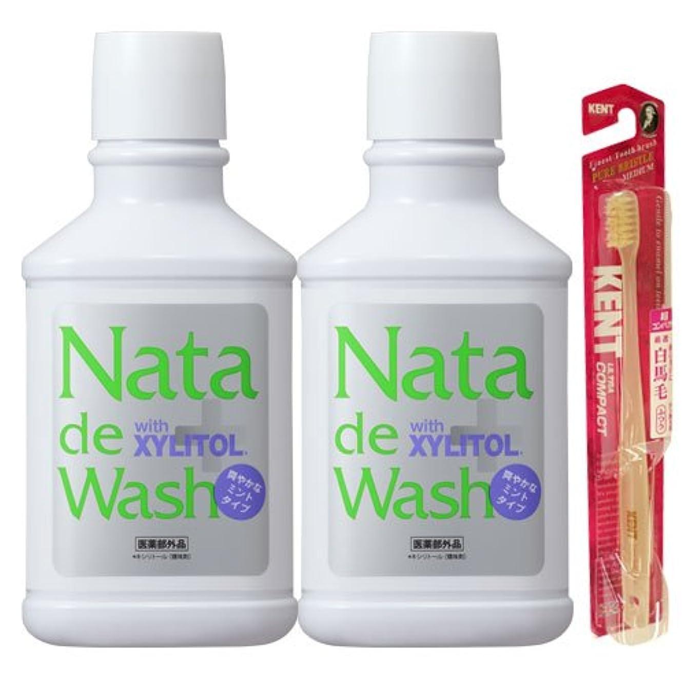 ウール存在する一時停止薬用ナタデウォッシュ 爽やかなミントタイプ 500ml 2本& KENT歯ブラシ1本プレゼント