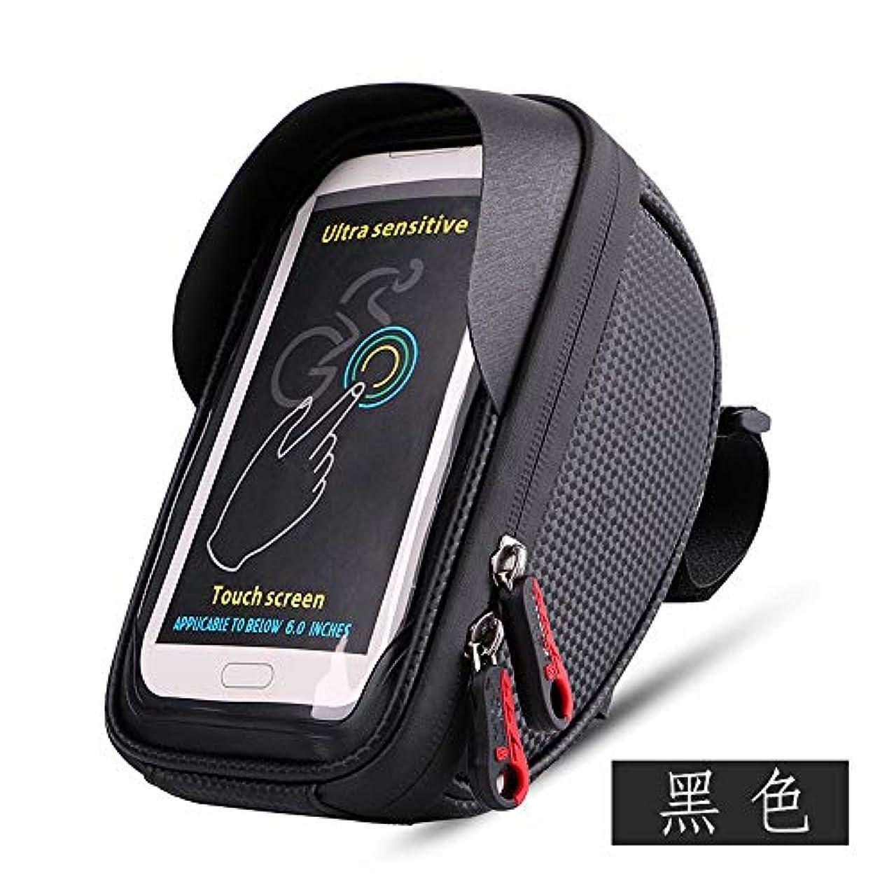 サイトライン反対したボルト自転車バッグ防水袋タッチスクリーン電話袋 (色 : ブラック)